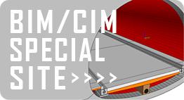 BIM/CIM_Banner