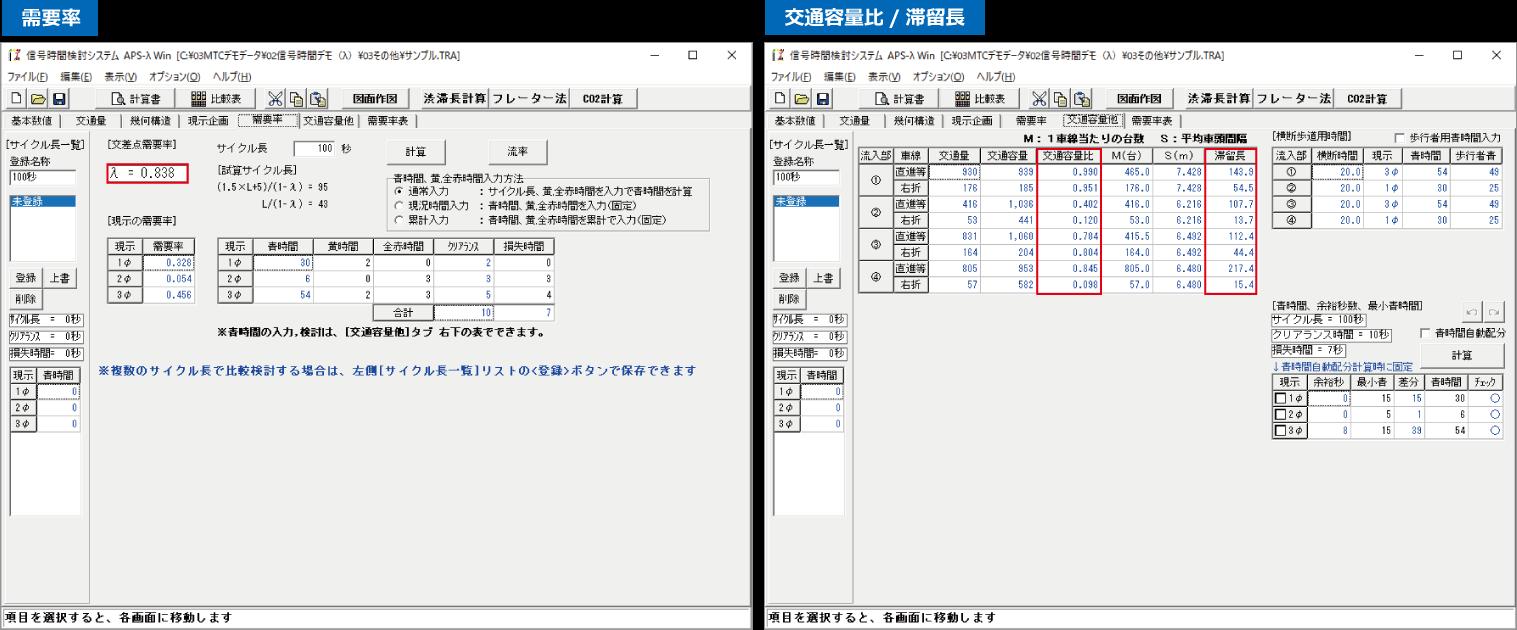製品情報の特長img2