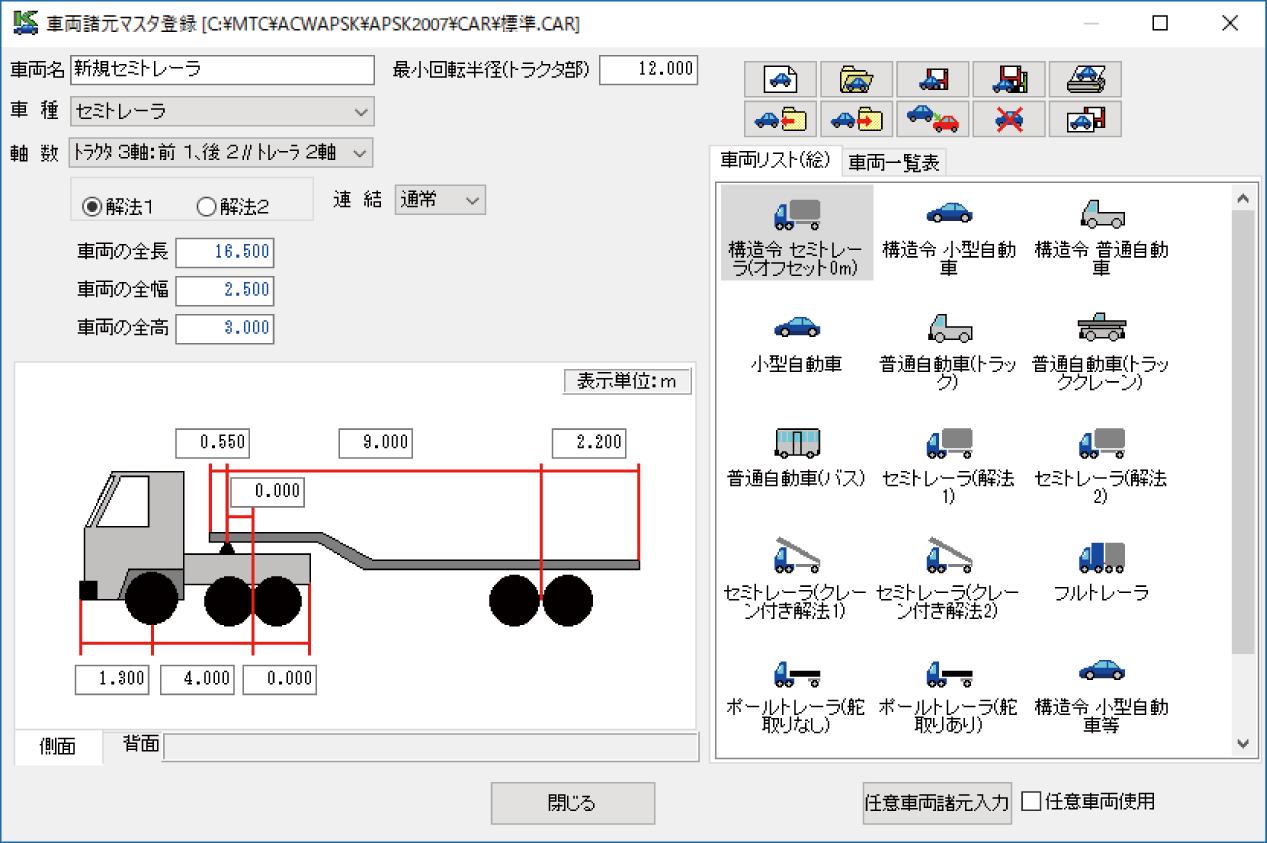 製品情報の特長img3