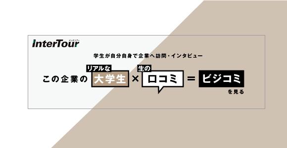 MTCRecruit_Manga_Thumbnail.png